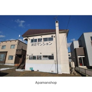 渡辺マンション(鳥取北) 賃貸アパート
