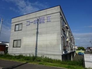 コーポ愛Ⅱ 賃貸アパート
