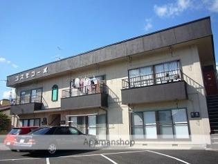 郡山 バス12分 停歩3分 1階 2DK 賃貸アパート