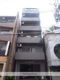 新栄町 徒歩12分 4階 1R 賃貸マンション