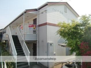 中山寺 徒歩5分 2階 2K 賃貸アパート