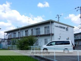 コーポラス高島新屋敷 賃貸アパート