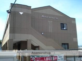 PEACH HILLS UMI(ピーチヒルズ ウミ) 賃貸アパート