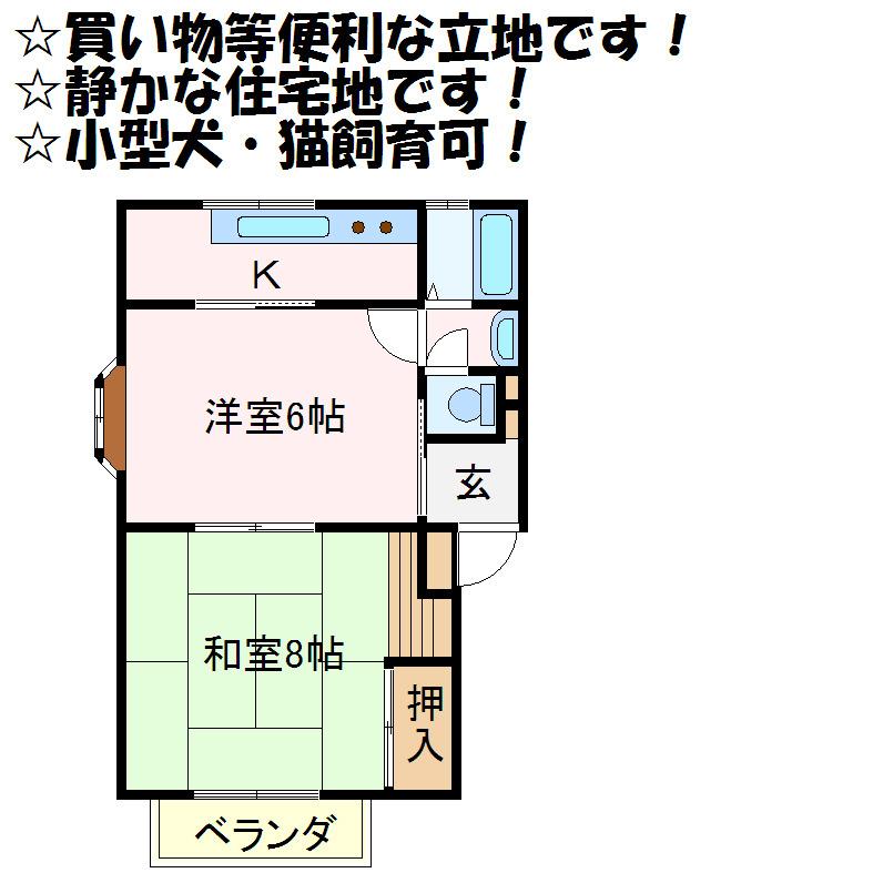 神崎川 徒歩15分 1階 2K 賃貸マンション