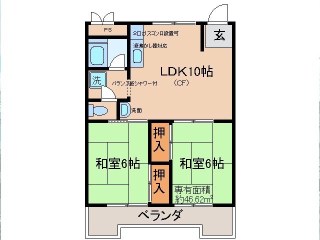 小倉 徒歩27分 2階 2LDK 賃貸マンション