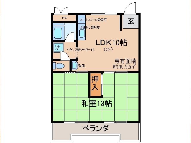 小倉 徒歩27分 3階 1LDK 賃貸マンション