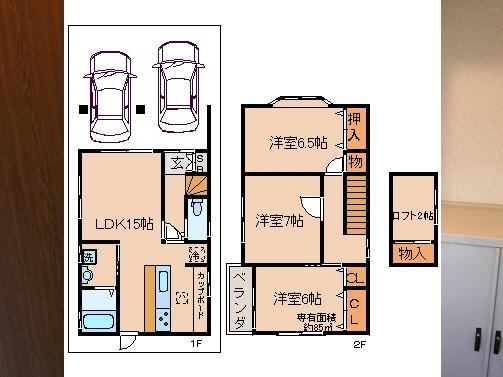黄檗 徒歩9分 1階 3LDK 賃貸貸家