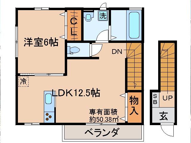 黄檗 徒歩12分 2階 1LDK 賃貸アパート