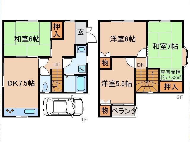 JR小倉 徒歩5分 1階 4DK 賃貸貸家