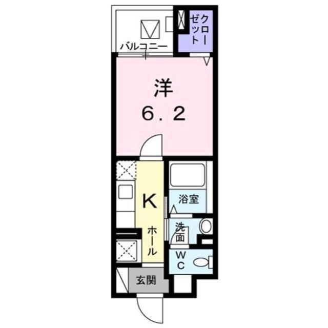 大崎 徒歩11分 2階 1K 賃貸マンション