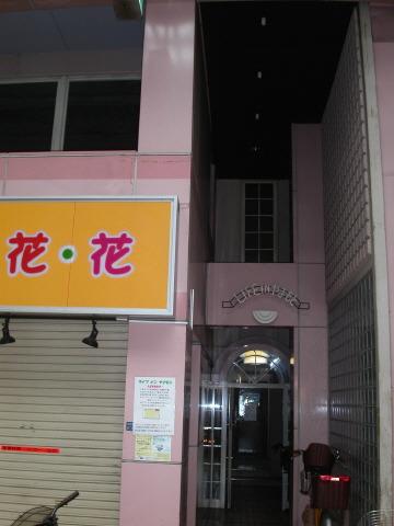 北田辺 徒歩1分 4階 1R 賃貸マンション