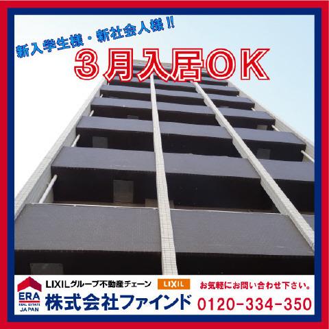谷町九丁目 徒歩9分 4階 1K 賃貸マンション