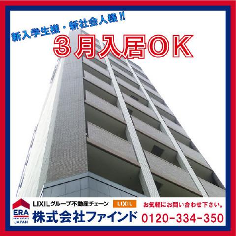 北浜 徒歩15分 5階 1K 賃貸マンション