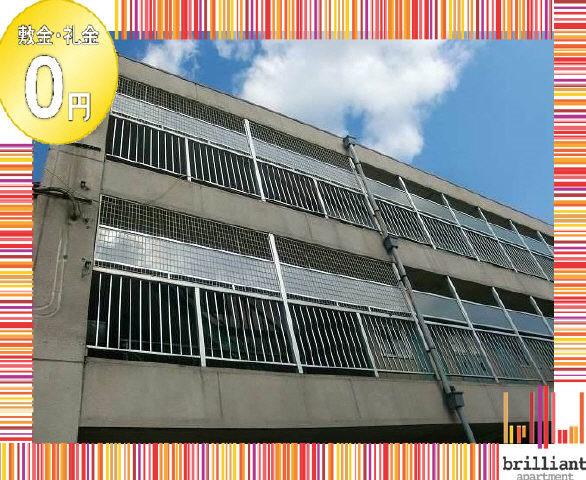 京橋 徒歩39分 1階 2DK 賃貸マンション