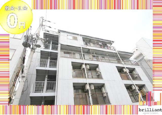 京橋 徒歩10分 3階 1K 賃貸マンション