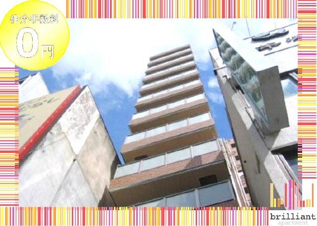 日本橋 徒歩1分 3階 1LDK 賃貸マンション