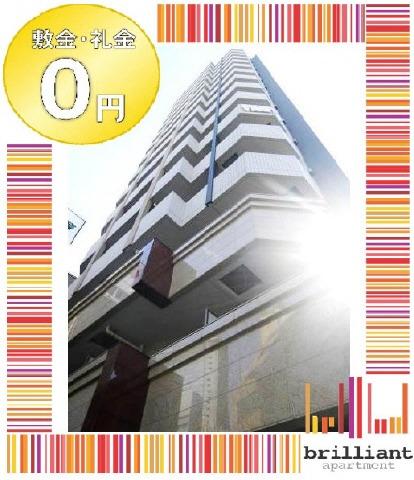 日本橋 徒歩10分 14階 1K 賃貸マンション