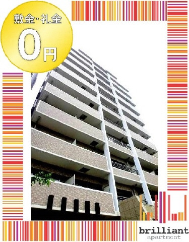 京橋 徒歩22分 9階 1K 賃貸マンション