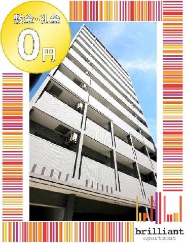 江坂 徒歩7分 11階 1K 賃貸マンション
