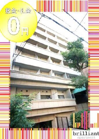 日本橋 徒歩3分 9階 2DK 賃貸マンション
