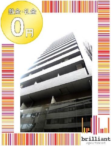 阿波座 徒歩5分 5階 1K 賃貸マンション