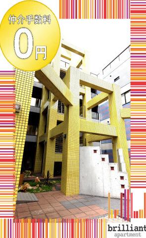 姫島 徒歩8分 3階 2LDK 賃貸マンション