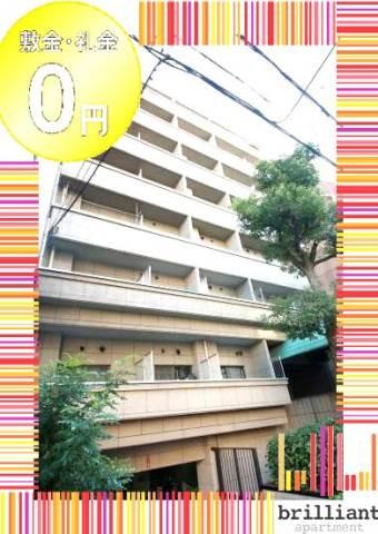 日本橋 徒歩3分 1階 1R 賃貸マンション