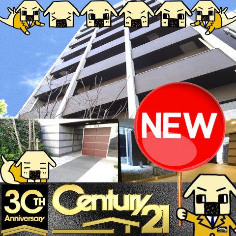 大阪上本町 徒歩8分 4階 1K 賃貸マンション
