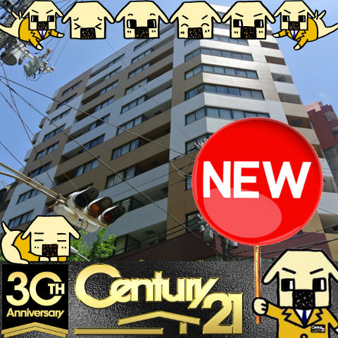堺筋本町 徒歩10分 5階 1K 賃貸マンション