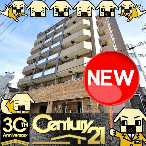 野田 徒歩6分 4階 1K 賃貸マンション
