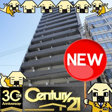 本町 徒歩12分 9階 1LDK 賃貸マンション