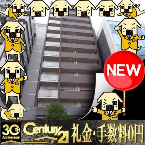 新大阪 徒歩8分 9階 1K 賃貸マンション