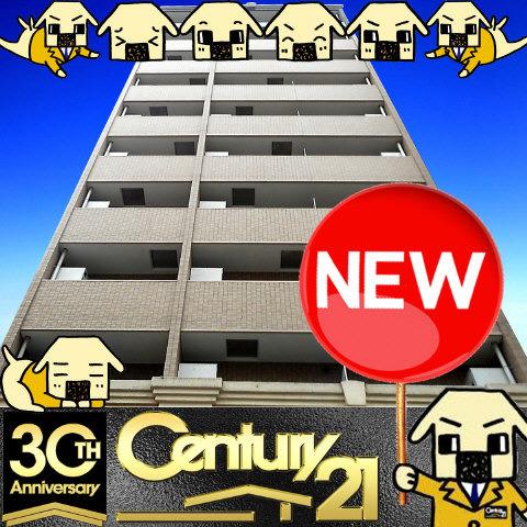 日本橋 徒歩8分 5階 1K 賃貸マンション