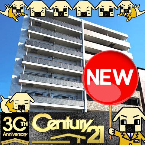 野田阪神 徒歩8分 6階 1K 賃貸マンション
