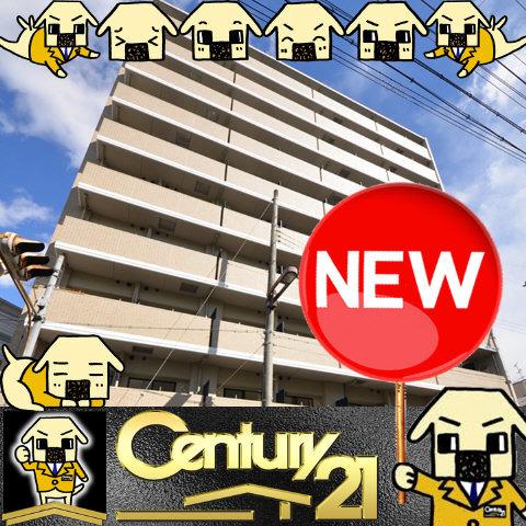 野田阪神 徒歩15分 7階 1K 賃貸マンション