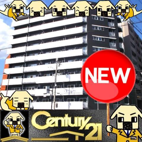 御幣島 徒歩13分 8階 1K 賃貸マンション