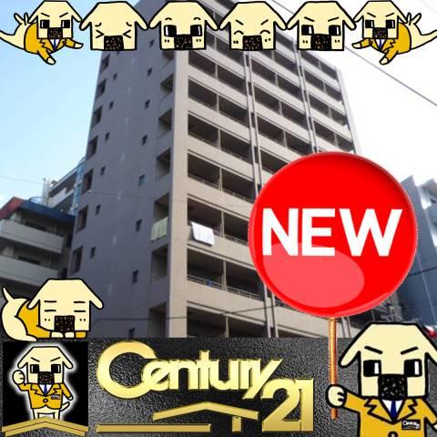 江坂 徒歩6分 10階 1K 賃貸マンション