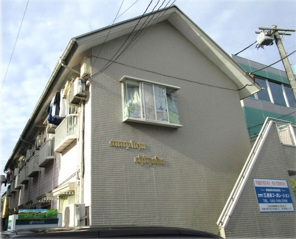 サンプラザ千代田 賃貸アパート