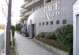 グレース成城Ⅰ 賃貸マンション