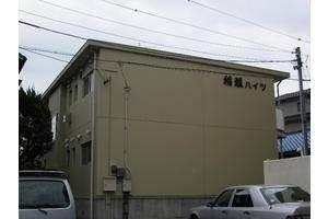稲垣ハイツ 賃貸アパート