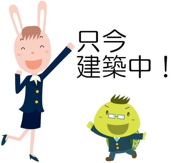 大田区本羽田1丁目計画 bt 賃貸アパート