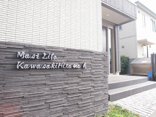 マストライフ川崎平間A 賃貸マンション