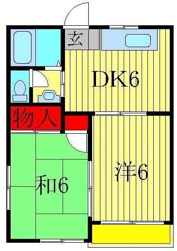 豊四季 徒歩5分 2階 2DK 賃貸コーポ