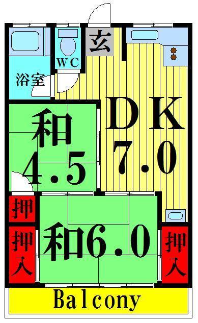 梅島 徒歩23分 4階 2DK 賃貸マンション