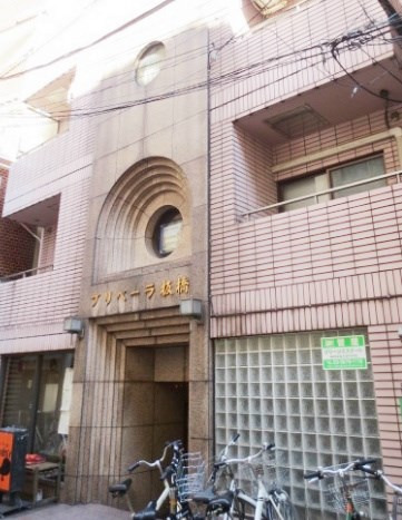 新板橋 徒歩3分 5階 1R 賃貸マンション