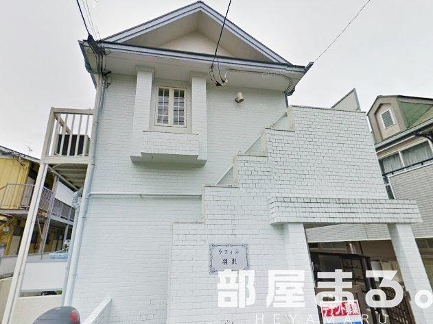 上星川 徒歩17分 2階 1K 賃貸アパート