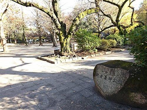 現地周辺公園