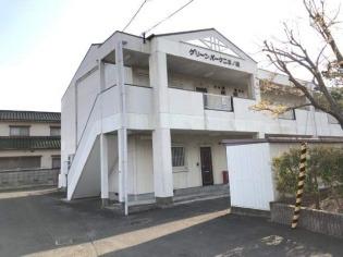 グリーンパーク二木ノ松 賃貸アパート