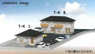 T・K Ⅱ 賃貸アパート