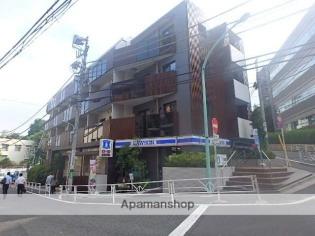 アクセリス渋谷南平台 賃貸マンション